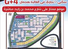 عرض شهر رمضان خصم 50 الف درهم على اراضى تجارى بعجمان