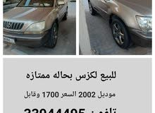 Lexus RX Used in Southern Governorate