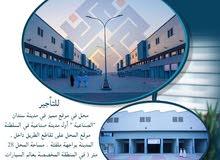 للايجار محل في موقع ممتاز في مدينة سندان الصناعية