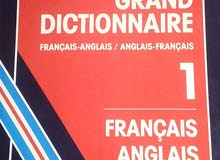 Grand dictionnaire LAROUSSE  anglais-francais et francais-anglais