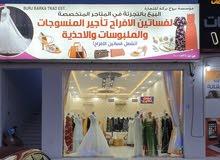 مطلوب عمانية للعمل بمحل فساتين بالسويق
