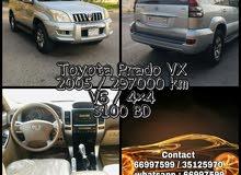 Toyota Prado VX 2005 for sale