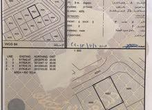 أنا المالك : أرض سكنية في المعبيلة السادسة