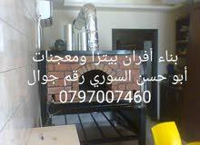 بناء أفران بيتزا ومعجنات وصيانة أفران طوب احمر حراري أبو حسن السوري