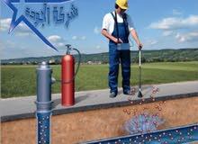 كشف تسربات المياه 0535201150