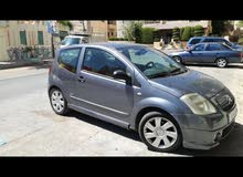 Gasoline Fuel/Power   Citroen C2 2007