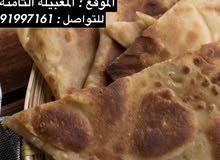 خبز مرضوف تقليدي بالتمر و بدون تمر