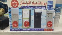موسيه أنظمه المياه في الكويت في الكويت