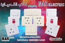 مفاتيح أفياش كهربائية لمبات إنارة led ليات ناس الكهربائية NAS ELECTRIC
