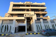 شقة مميزة جداً للبيع طابق اول  طريق مطار مقابل مدارس العالمية