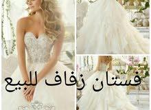 للبيع فستان زفاف عرس ( تصميم لبناني راقي )
