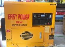 مولد كهرباء 8 كيلوا صافي يعمل بالديزل