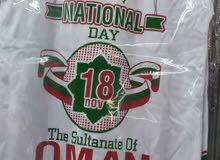 تيشيرتات العيد الوطني