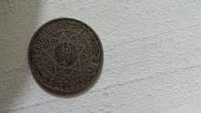 قطعة نقدية لعام 1366