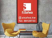 Kuwait City - New Others available for sale