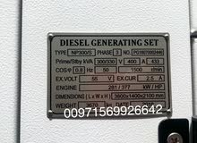 مولدات كهرباء بيركنز إنجليزي 2018