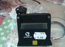 smart ID CARD READER