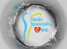 مطلوب سكرتيرة(مساعدة) للعمل لدى عيادة أسنان