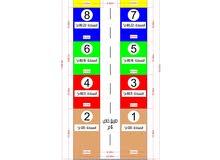 قطع أراضي للبيع في الكرادة منطقة 62  المساحات المتوفرة من 76م2 إلى 120م2