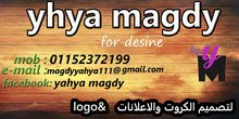 yahya magdy للتصميم