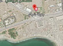 ارض استثمارية للبيع في المكلا - اليمن