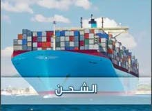 شحن أغراض جميع محافظات مصر /94062181 محمد حامد
