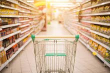 To start a grocery(لبدء البقالة في الإمارات)