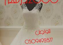 5فساتين العروس