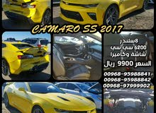 Chevrolet Camaro 2017 For Sale