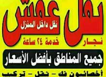 نقل اثاث نور الكويت فك نقل تركيب الأثاث ا