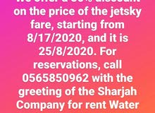 We offer a 50% discount on the price of the jetsky fare, starting from 8/17/2020