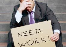 لمن يجد لي عمل في قطاع البنوك له جائزه وهي راتب الشهر الاول ، ارجو المساعده