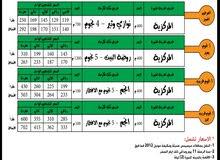 رحلة عمرة كاش و اقساط لرحلات شهر واحد /2019
