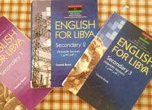 معلم لغة انجليزية.