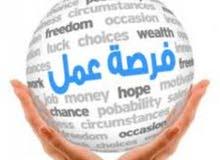 فرصه عمل في مكتب انترنت واستنساخ وقرطاسيه وبيع الكامرات في حي ميسان شارع جوهرة العرب