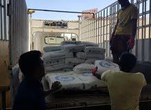 توفير عمال لتحميل وتنزيل الأغراض وشاحنة لنقل ونجار لفك وتركيب غرفة النوم
