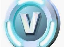 فيبوكس فورتنايت v-bucks