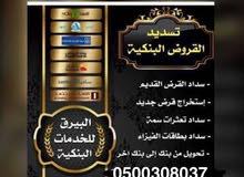 العنوان الرياض +سكاكا الجوف