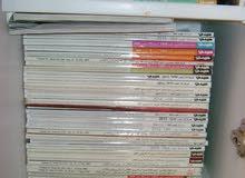 مجلات منوعة