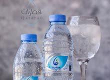 توصيل مياه رفا مكة المكرمة