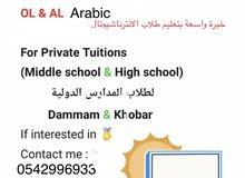 IGCSE Arabic teacher