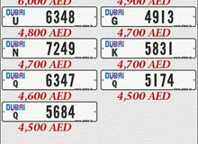 Dubai Plates