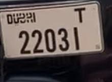 رقم دبي 22031 T