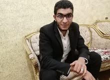 مدرس لغة عربية واجتماعيات