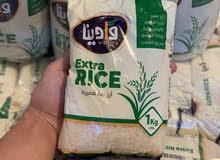 ارز وادينا حبة قصيرة