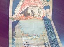 عملة الملك عبدالعزيز ال سعود