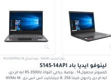 Lenovo IdeaPad s154