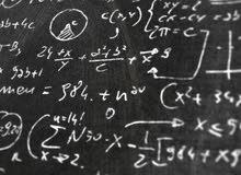 مُدرس رياضيات/حاسوب للتوجيهي الأدبي