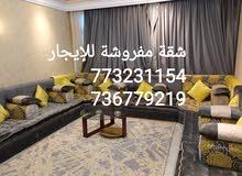 شقة مفروشة للإيجار في شارع حدة غرفتين وتوابعها بمئة وخمسين ألف جوار الرويشان