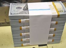 frozen dollars for exchange